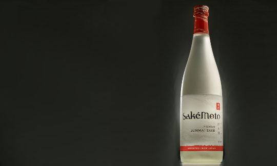 sakemotowebpic - Copy